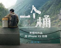 苹果年度短片揭秘: