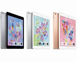 苹果在欧亚数据库中注册了 6 款 iPad,预示新品发布