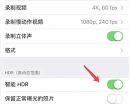 iPhone XR 如何拍摄出好照片?iPhone XR拍摄技巧