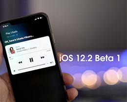 iOS12.2首个公测版发布:小功能更新