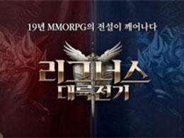 同名小说改编 MMORPG新作《大陆战记》预约开启