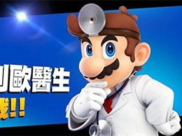 任天堂将与LINE合作 共同开发一款手机游戏新作