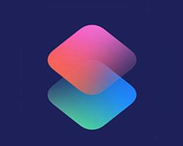 """苹果捷径 App 迎来更新:现已更名为""""快捷指令"""""""