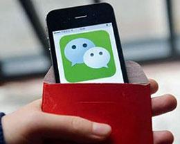 在 iPhone 上使用微信的小技巧:这些隐藏功能你都会吗?