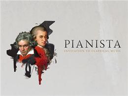 小孩子才去蹦迪,成年人都选择了弹钢琴!