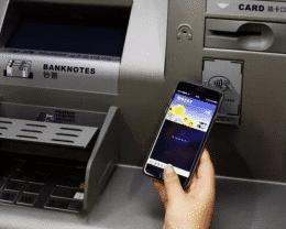 使用 Apple Pay 可以在 ATM 机上取款吗?