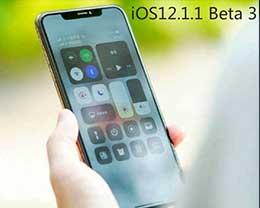 iOS 12.1.1 beta3关闭验证了吗?如何降到iOS 12.1.1 beta3