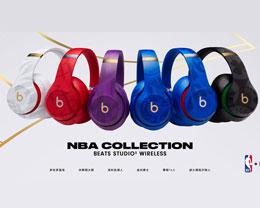 苹果旗下 Beats 发布全新 NBA 球队系列耳机:湖人紫、火箭红等配色