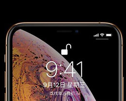 iPhone XS Max 状态栏图标或符号都有哪些含义?