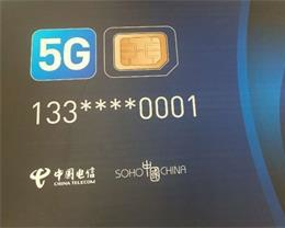 新款 iPhone 是否支持 5G、使用 5G 网络需要换卡吗、资费情况如何?