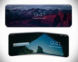 苹果新专利曝光:折叠 iPhone 很快就会出现?