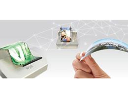 京东方成为苹果第三大柔性 OLED 供应商,或将为可折叠 iPhone 供货