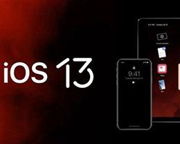 iOS 13 将会放弃支持哪些机型?