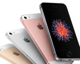 苹果美区官网再次打折销售 iPhone SE,1682 元起售