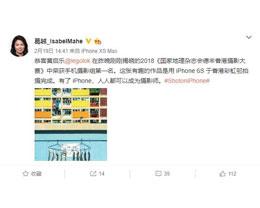 iPhone 6s 拍摄作品获得「国家地理」摄影赛分组第一
