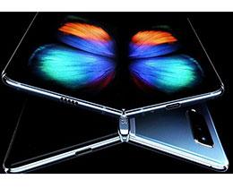 高盛: 三星 Galaxy Fold 将是苹果面临的主要挑战