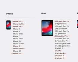 iOS12.0-12.1.2设?#38468;?#32423;/平刷iOS12.0-12.1.2教程