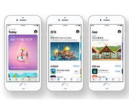 iOS 应用内购收不到验证码信息怎么办?