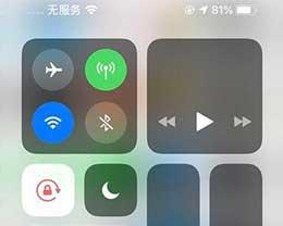 iPhone XR更新系统后无信号怎么办?iPhone XR无信号解决办法