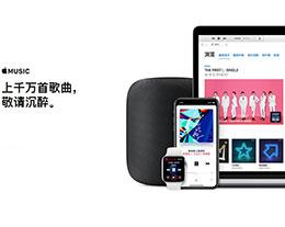 传苹果 Apple Music 即将登陆谷歌智能音箱