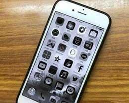 iPhone手机屏幕变黑白屏了怎么办?