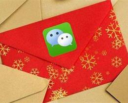 微信红包新玩法,教你如何在红包封面加表情