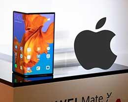 Apple会发布可折叠的iPhone手机吗?