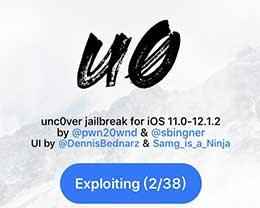 iOS 12.0-12.1.25分彩网站一键越狱教程