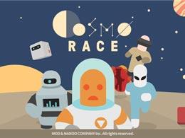 这恐怕是我近期玩过最有意思的赛跑游戏了 宇宙赛跑Cosmo Race