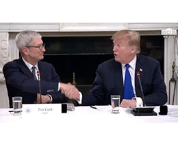 特朗普盛赞苹果最近对美国的投资,库克希望继续推进教育项目