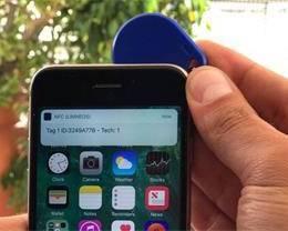 教你把 iPhone 变成 NFC 读写器