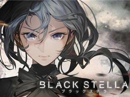 制作阵容豪华 新作《BLACK STELLA》正式公布