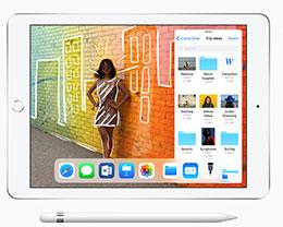 传苹果第七代 iPad 设计无变化:Touch ID 和耳机孔都有