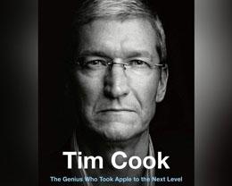 「库克:让苹果更上一层楼的天才」传记将于 4 月发行,现开放将预定