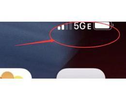 iOS 12.2 Beta5 新增的 5G E 是什么,升级后可以用 5G 吗?