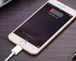 iPhone手机待机时耗电大的问题可以解决吗?
