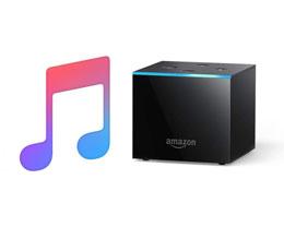 Amazon Fire TV 正式支持 Apple Music