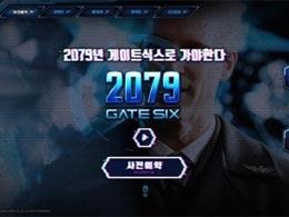 近未来科幻风RPG 《2079 Gate Six》预约开启