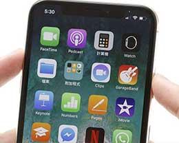 iPhone手机的这些隐藏小功能,你都用过了吗?