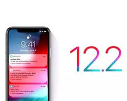 iOS12.2正式版什么时候发布?iOS12.2正式版发布时间预测