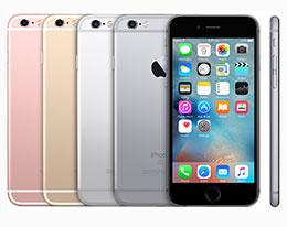 传苹果 iPhone 6 或将于今年 5 月停产