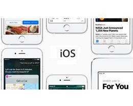 iOS 系统为什么只能升级不能降级?