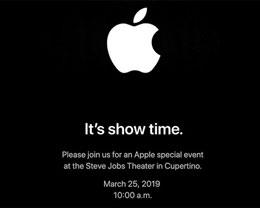 苹果硬件时代落幕,库克将开启苹果自推出 iPhone 以来最大的变革