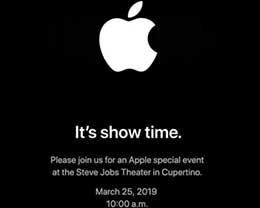 在哪看苹果发布会?2019苹果春季发布会直播地址是什么?