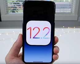 苹果正式推送iOS 12.2正式版系统更新