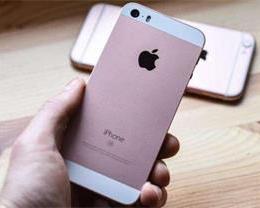 苹果美区官网上架 iPhone SE 特别版
