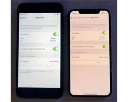 买到暖屏 iPhone XR 怎么办,可以设置为冷屏吗?
