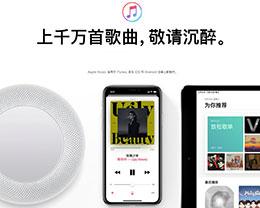 如何在 iPhone 上获得更好的音乐播放效果?
