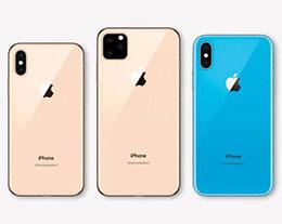 新一代 iPhone 传言汇总:采用 A13 芯片并支持双向无线充电