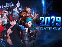 近未来科幻风RPG《2079 Gate Six》 4月9日推出